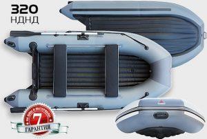 Лодка ПВХ Юкона (YUKONA) 320 НДНД надувная под мотор