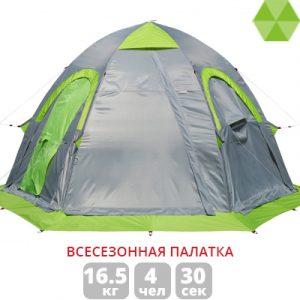 Фото Всесезонная универсальная палатка Лотос 5У